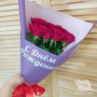 Букет из роз «С Днем Рождения»